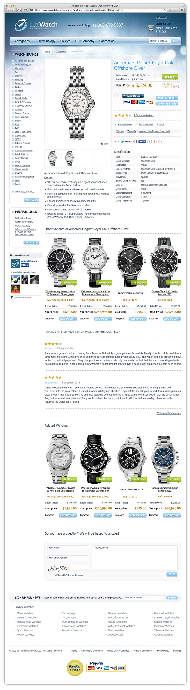 Product page of online store managed by magento. Magento Development in Florida